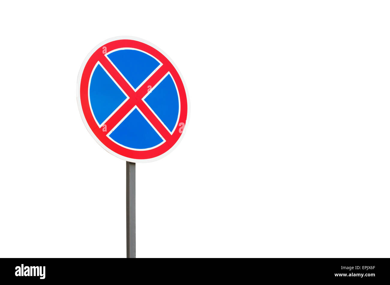 Road sign parking stop. Isolated object. - Stock Image