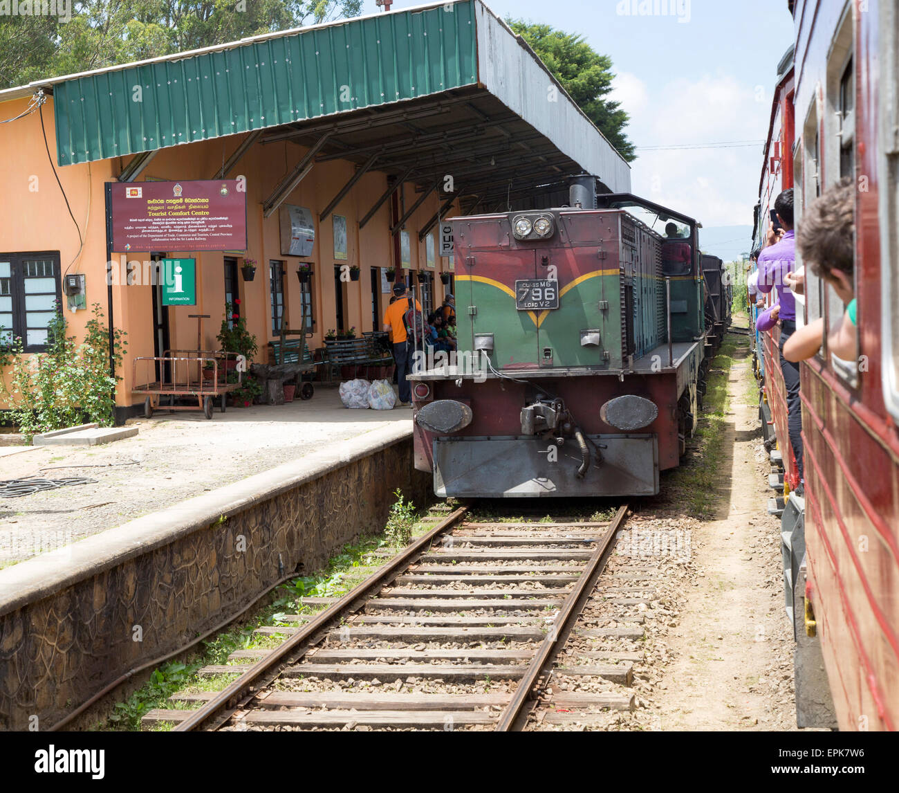 Trains and platform, Pittipola, Sri Lanka, Asia the highest railways station in the country - Stock Image