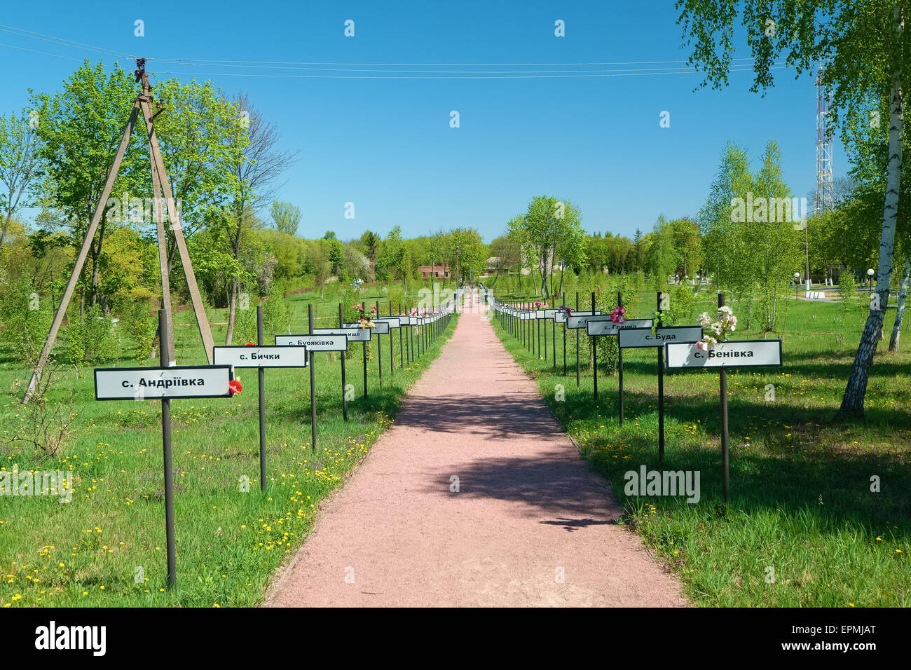 Names of evacuated villages Stock Photo