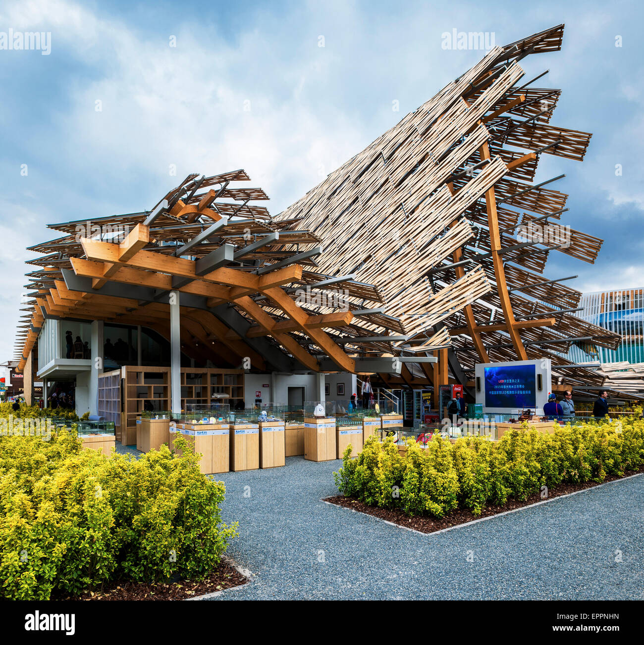 Undulating roof surface and glulam timber frame. Milan Expo 2015 ...