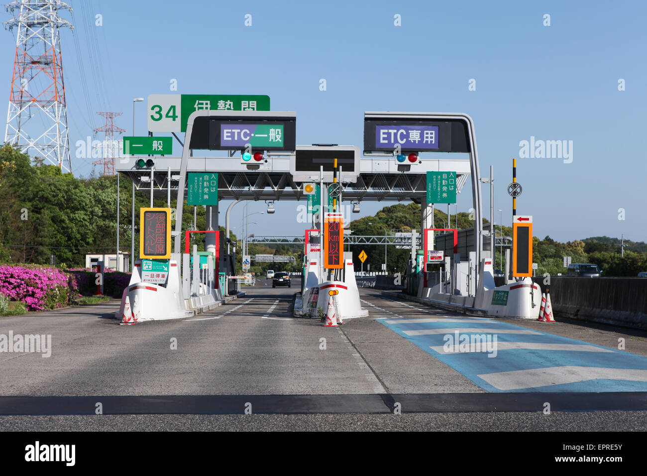 Japanese expressway toll stop including pre paid ETC (Electronic toll collection) and regular lanes - Stock Image