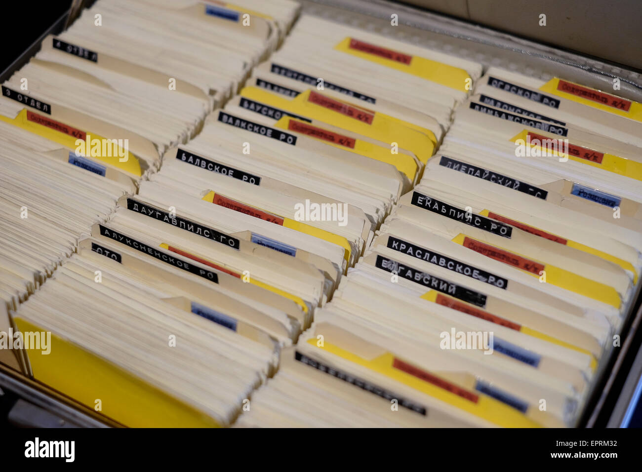Prisoner files on display at the basement prison cells at the former KGB, or 'Cheka' headquarters known by locals - Stock Image
