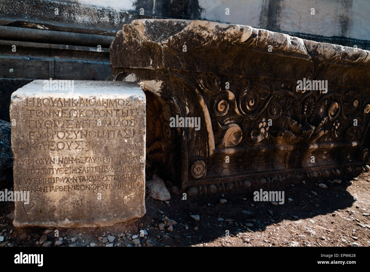 Stone block ancient greek inscriptions - Stock Image