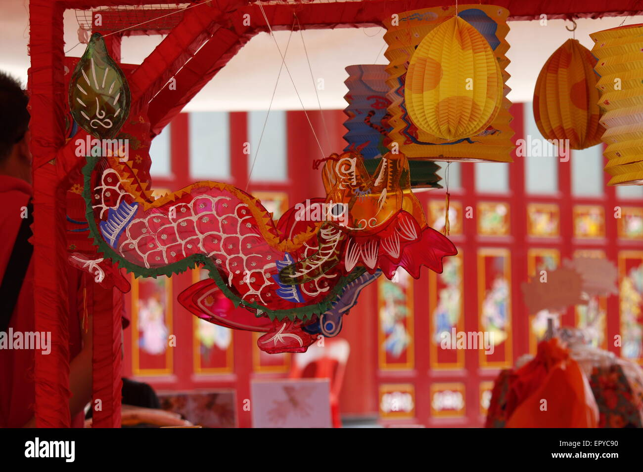 0a51aa4fd paper lanterns for mid-Autumn festival Stock Photo: 82966268 - Alamy