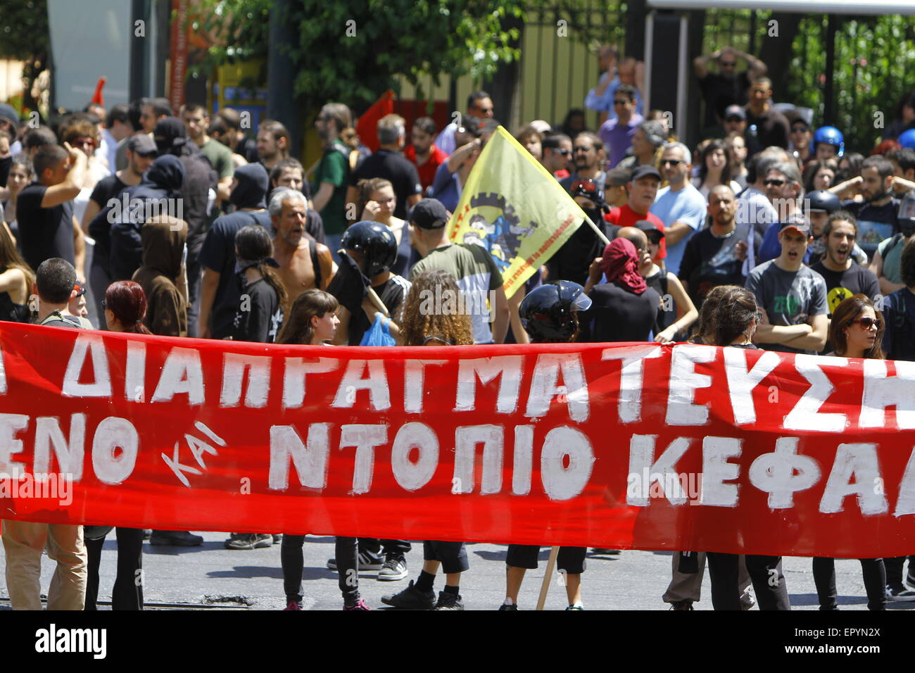 Athens, Greece. 23rd May 2015. The protesters have assembled on the foot of the street leading to the German Embassy, - Stock Image