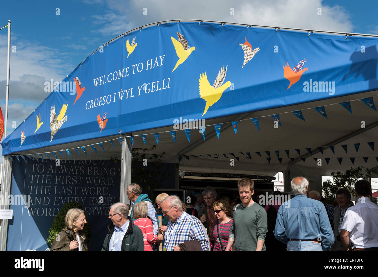 Hay-on-Wye, Wales, UK. 24th May, 2015. The main entrance to the Hay Festival on May 24, 2015 in Hay-on-Wye, Wales. - Stock Image