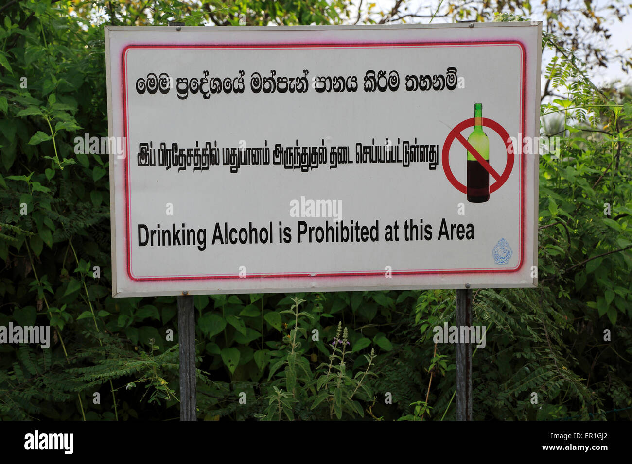 Information sign saying that Drinking Alcohol is Not Permitted, Pasikudah Bay, Eastern Province, Sri Lanka, Asia - Stock Image