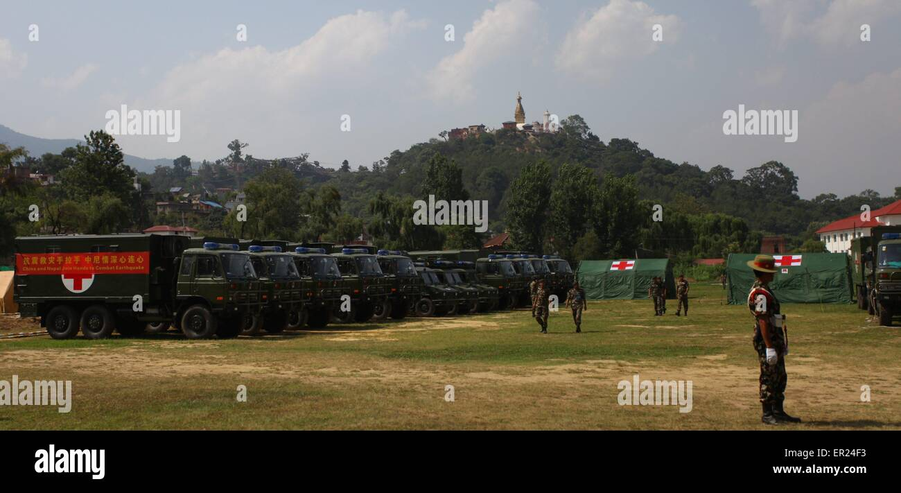 Kathmandu, Nepal. 25th May, 2015. Trucks and mobile field hospitals are seen during the handover ceremony in Kathmandu, - Stock Image