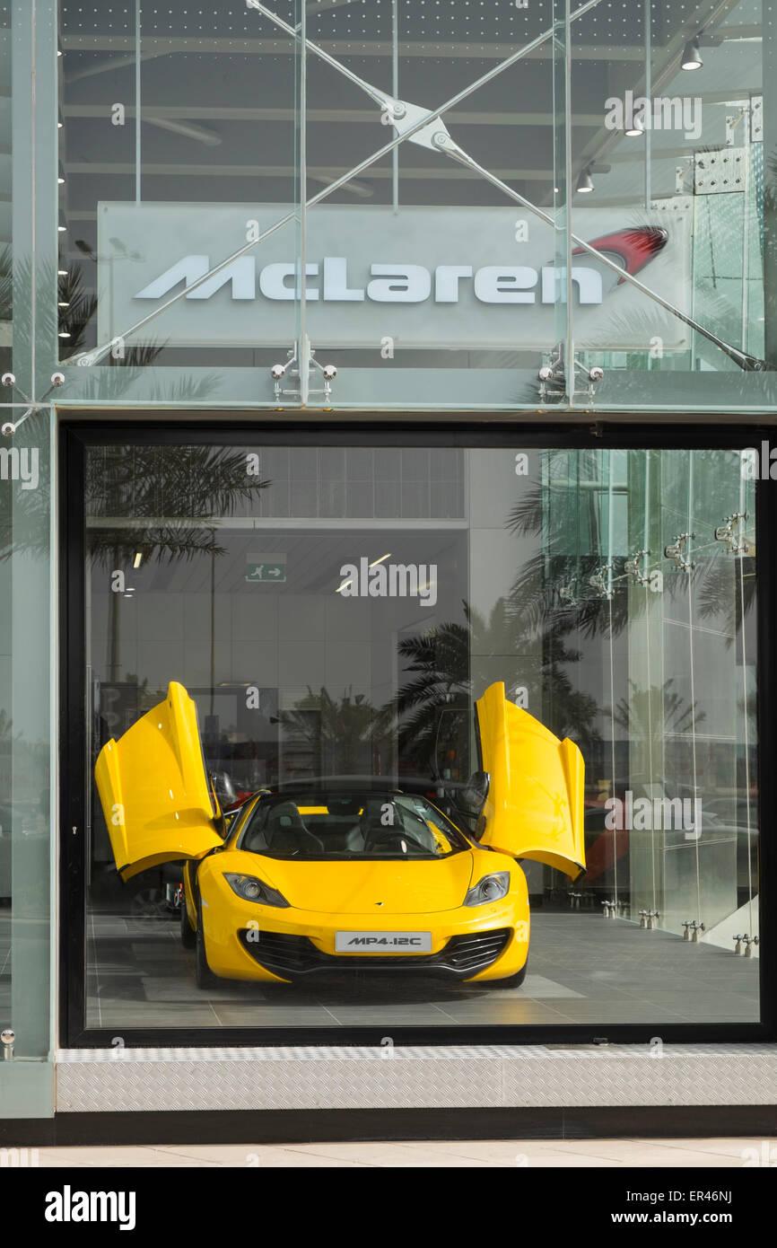 McLaren car showroom in Manama, Kingdom of Bahrain - Stock Image