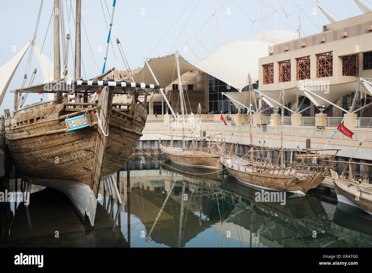 Dhow harbour at the Scientific Center in Kuwait City, Kuwait. - Stock Image