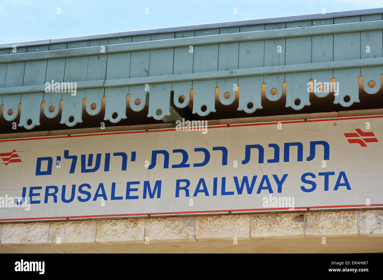 JERUSALEM, ISR - MAR 25 2015:Jerusalem Railway Station.Today the historical building is a hub for entertainment, - Stock Image