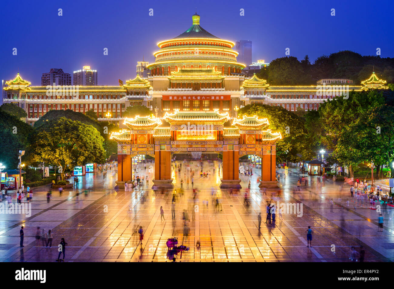 Chongqing, China at Great Hall of the People and People's Square. Stock Photo