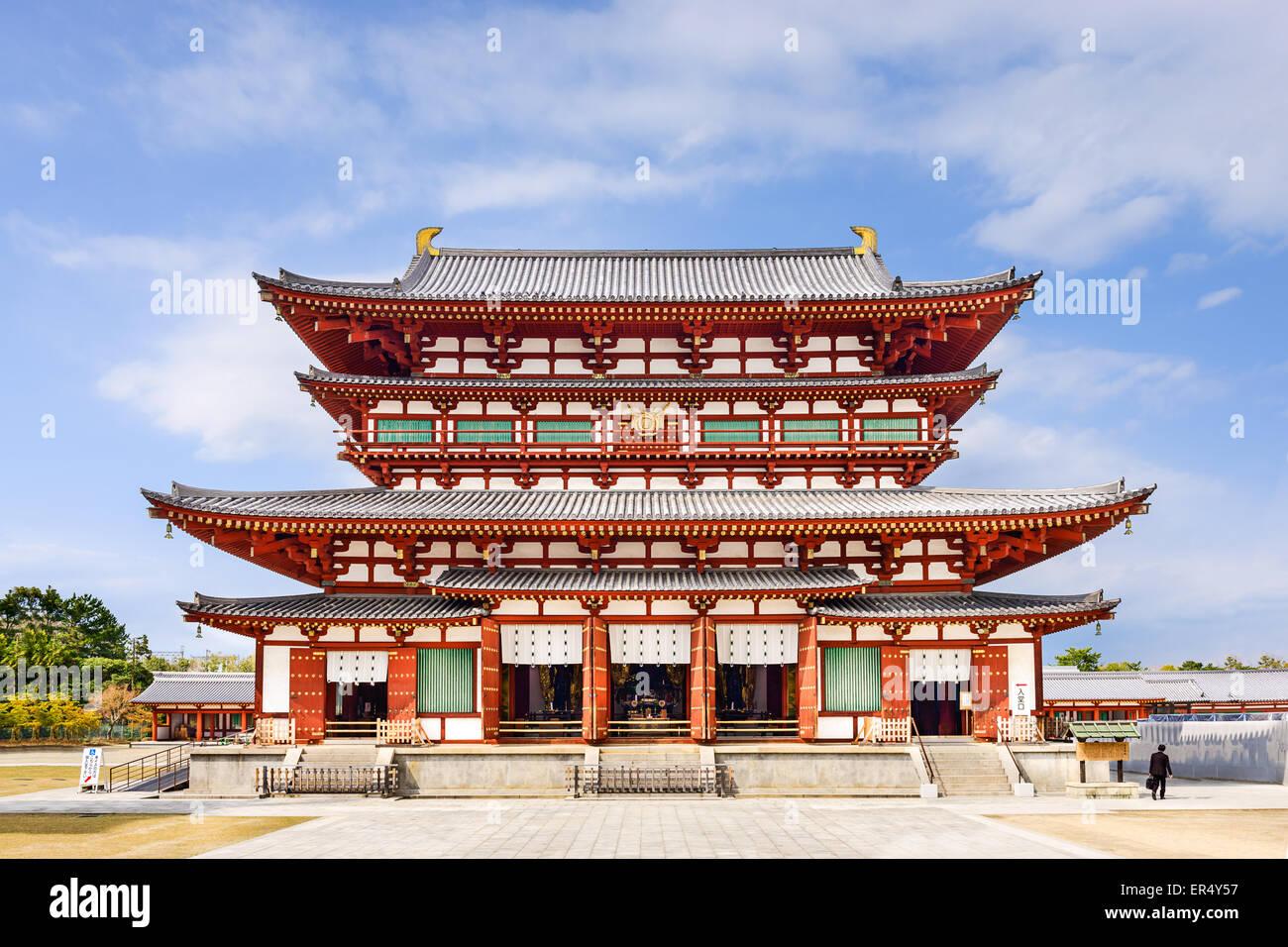 Nara, Japan at the Golden Hall of Yakushi-ji Temple. - Stock Image