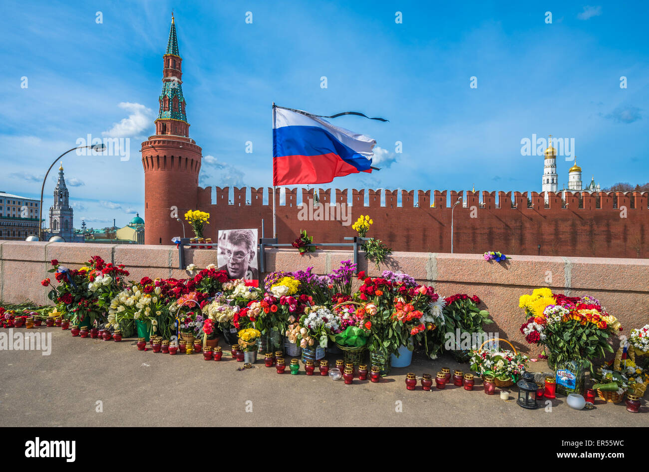 MOSCOW, RUSSIA-April 13 2015: Murder place of the Russian politician Boris Nemtsov in Moscow. Nemtsov was assassinated - Stock Image