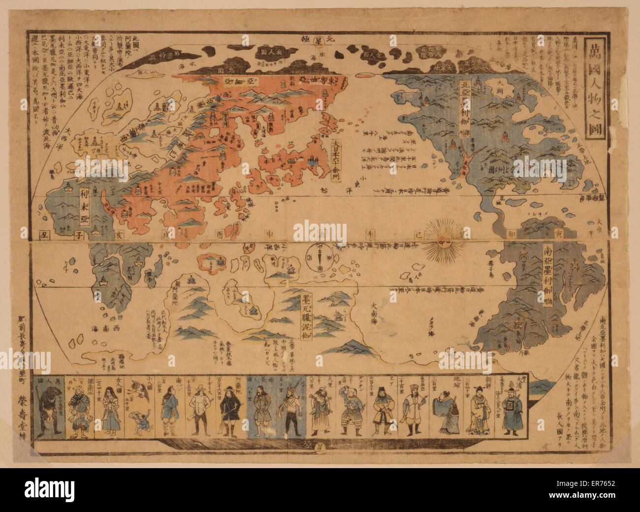 People of many nations. Japanese diptych print shows a map of the ...