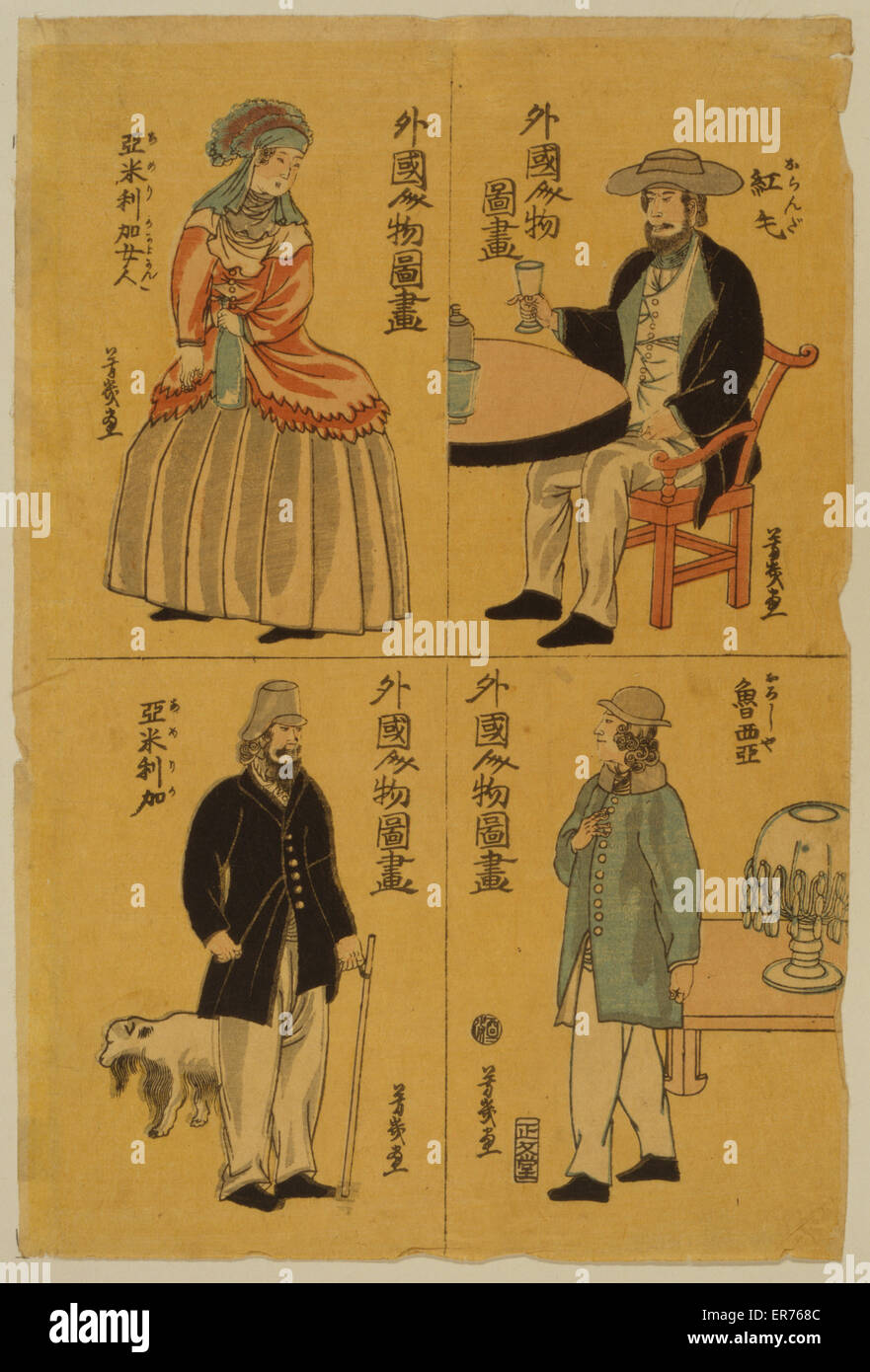 Portraits of foreigners - Dutch, Russian, American lady, American. Japanese print shows typical examples of Dutch, - Stock Image