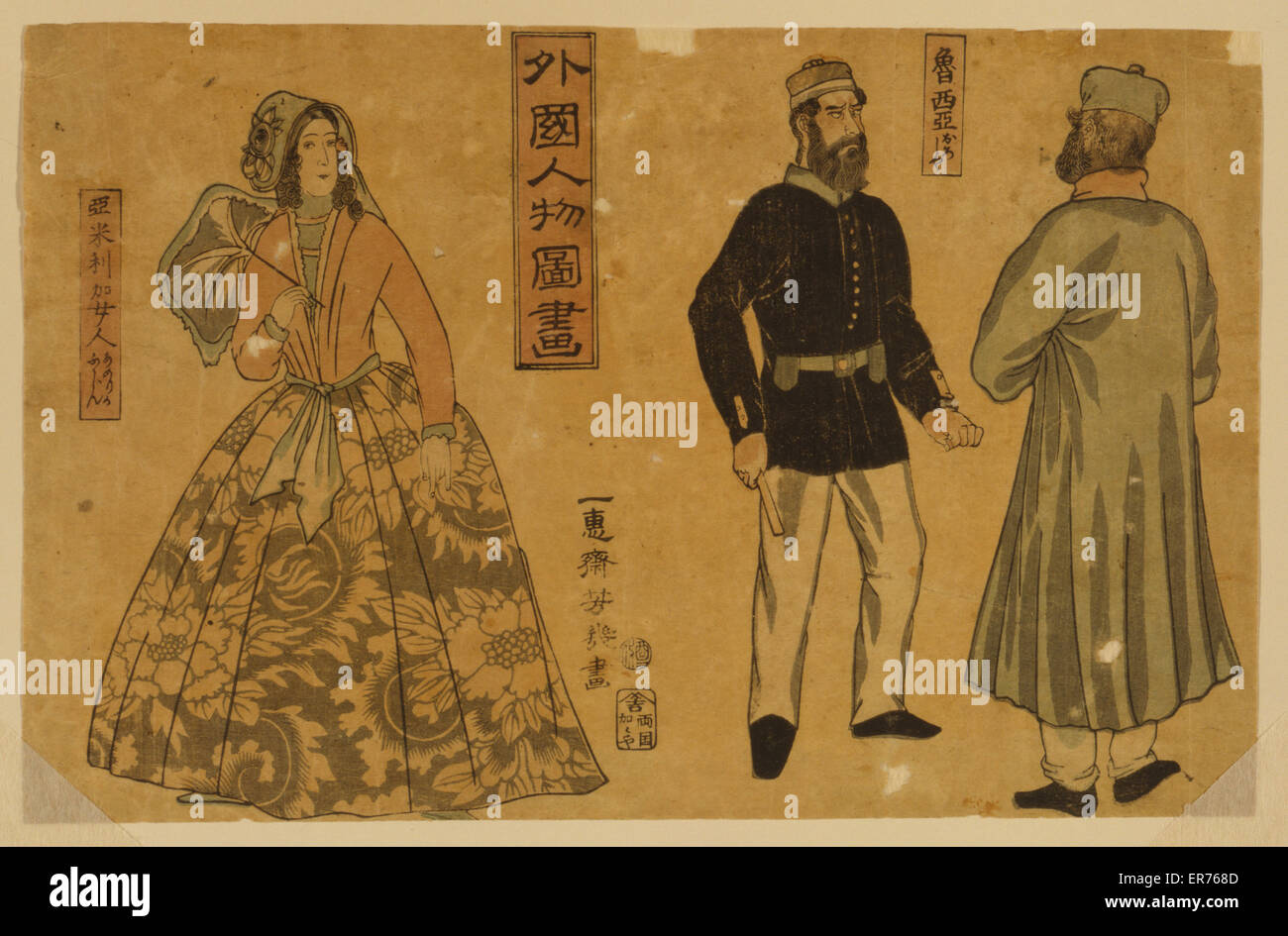 Portraits of foreigners - Russians, American lady. Japanese print shows the clothing styles of Russian men, and - Stock Image