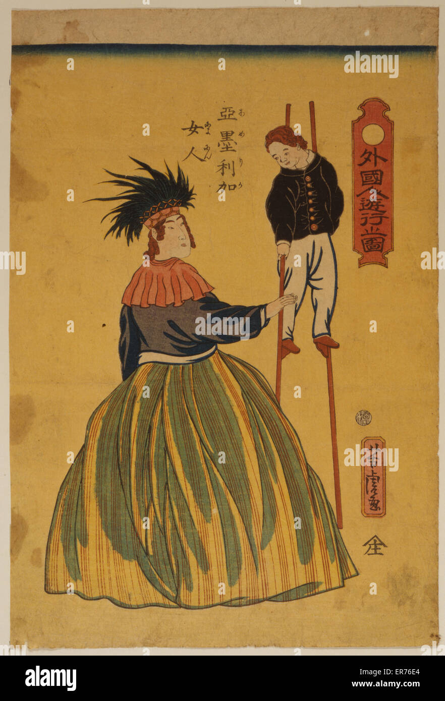 Amusements of foreigners - American woman. Japanese print shows a woman watching a child walking on stilts. Date - Stock Image