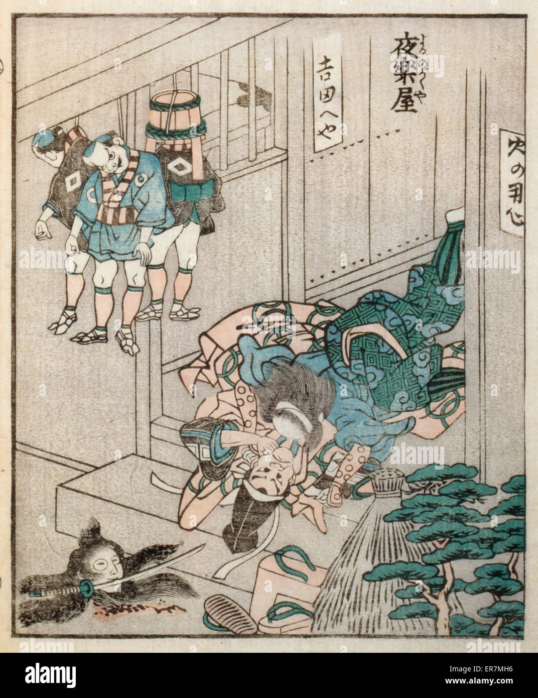 Puppets come to life. Ukiyo-e print illustration showing puppets fighting backstage after the people have gone; - Stock Image