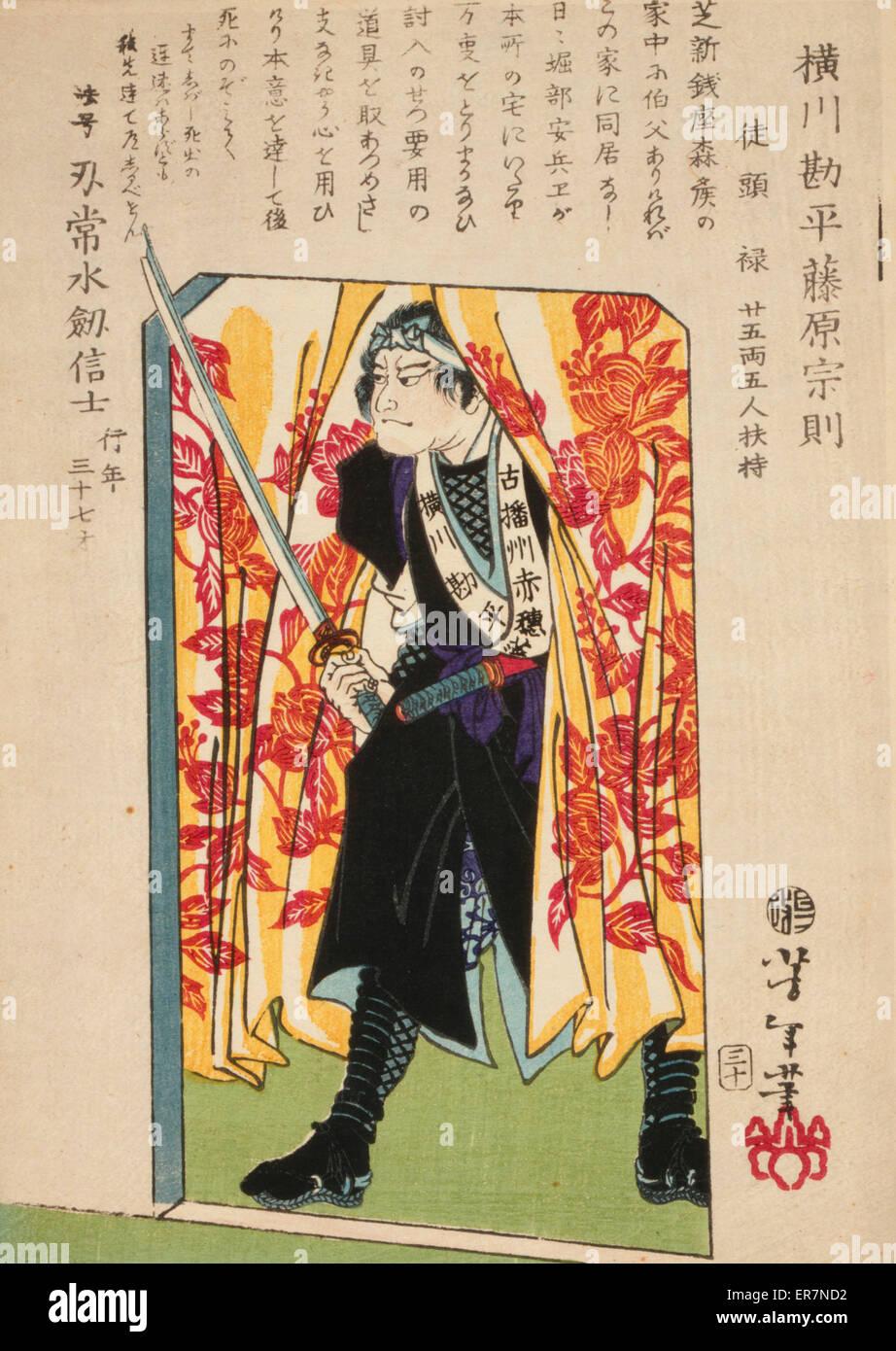 Ronin, or masterless Samurai, in doorway. Ukiyo-e print illustration showing Ronin emerging from between curtains - Stock Image