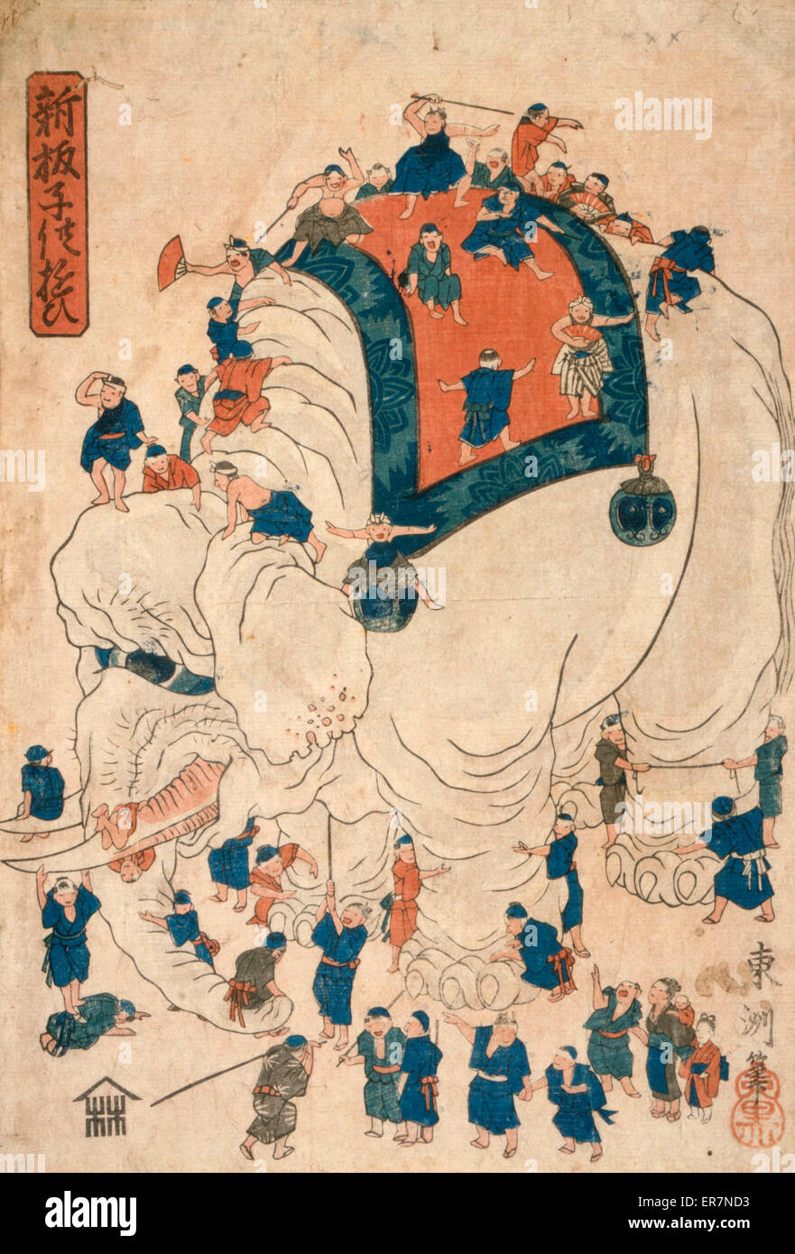 Children exploring an elephant. Ukiyo-e print illustration showing masses of children playing over, under, and around - Stock Image