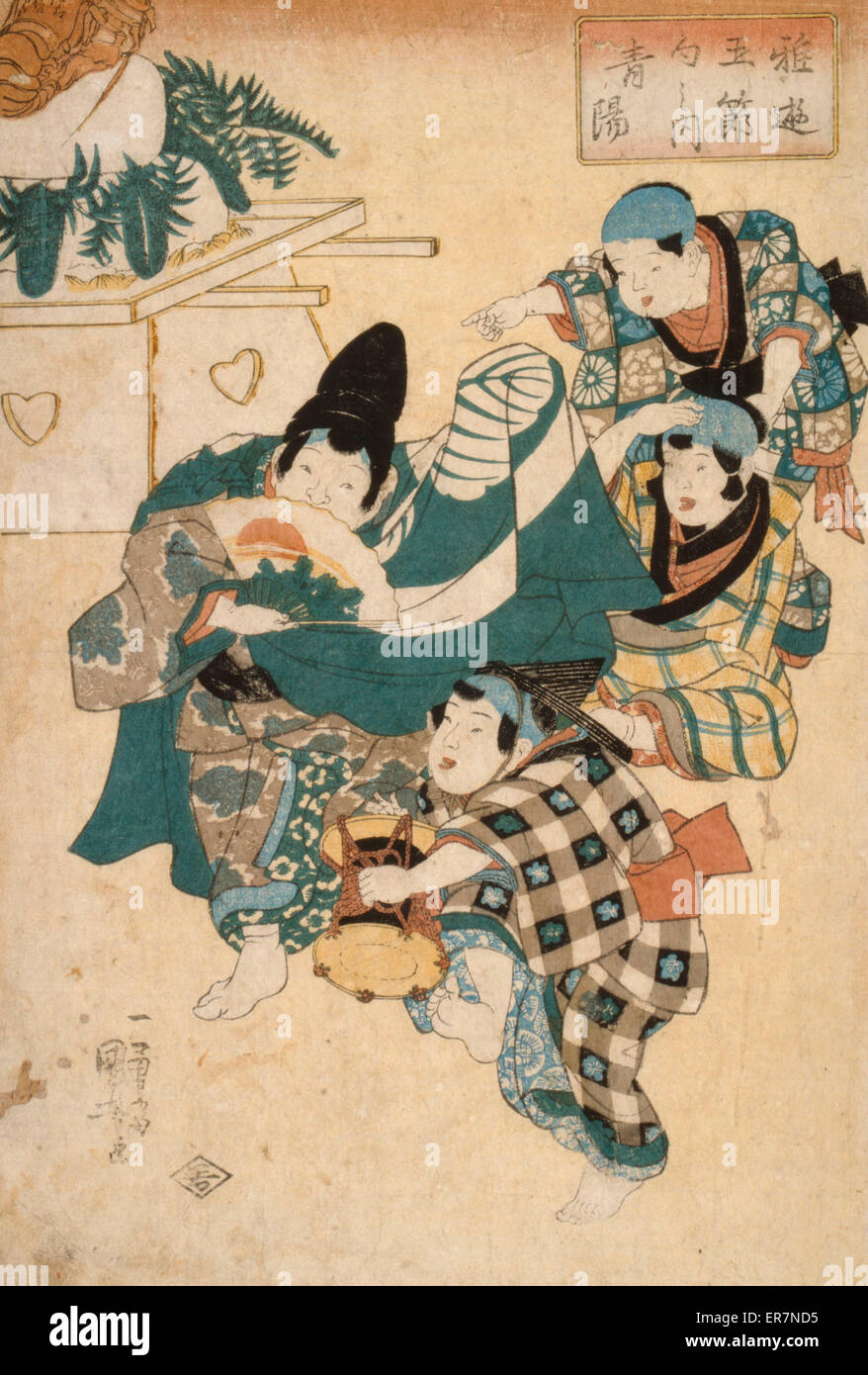 Children parading. Ukiyo-e print illustration showing children gaily following a boy carrying a hand drum. - Stock Image