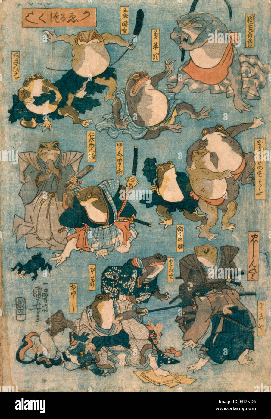 Famous heroes of the kabuki stage played by frogs. Ukiyo-e print illustration showing frogs dressed in costume acting - Stock Image