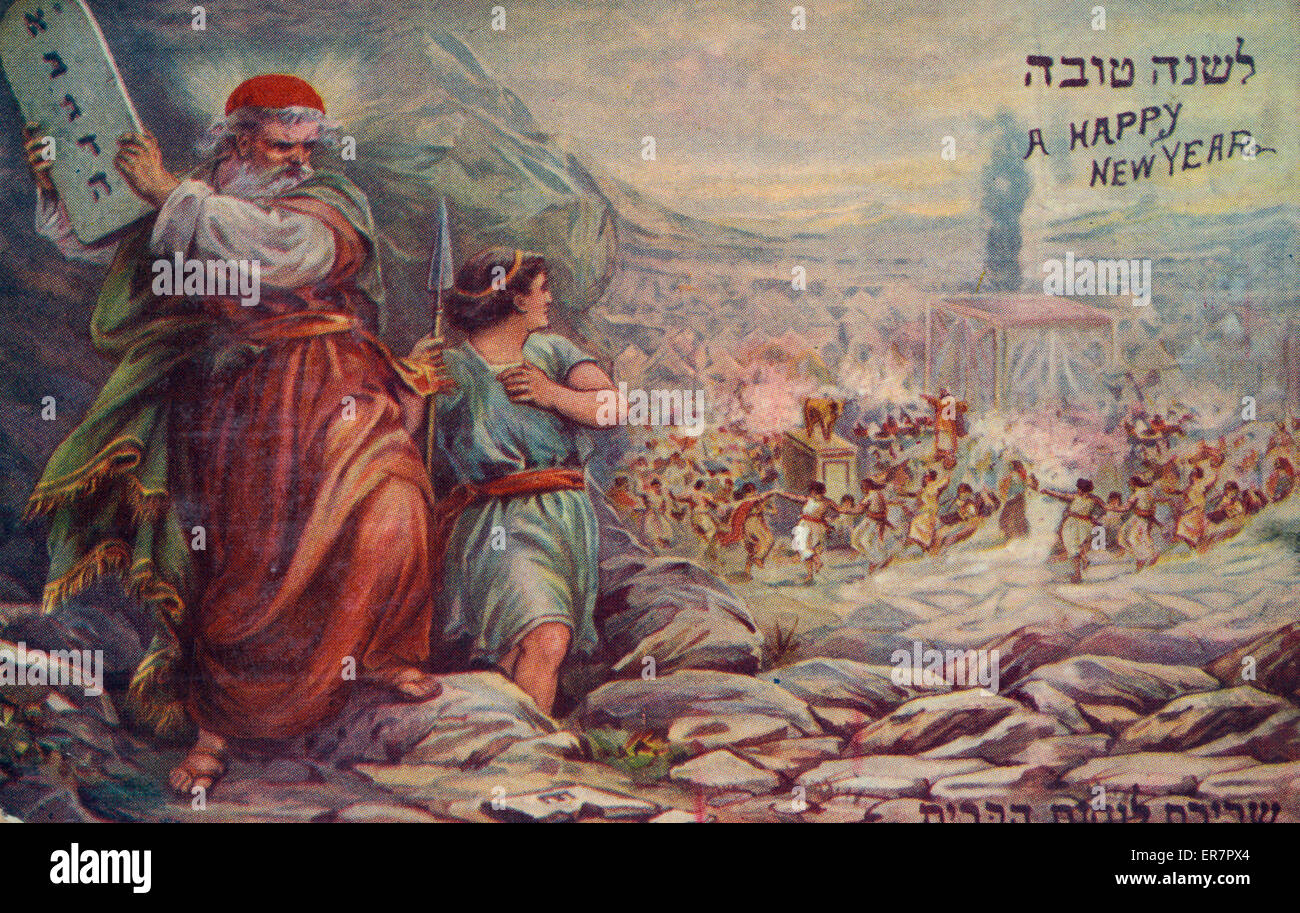 A happy new year. Print shows Moses preparing to smash the Ten Commandment tablets as, in the background, Israelites - Stock Image