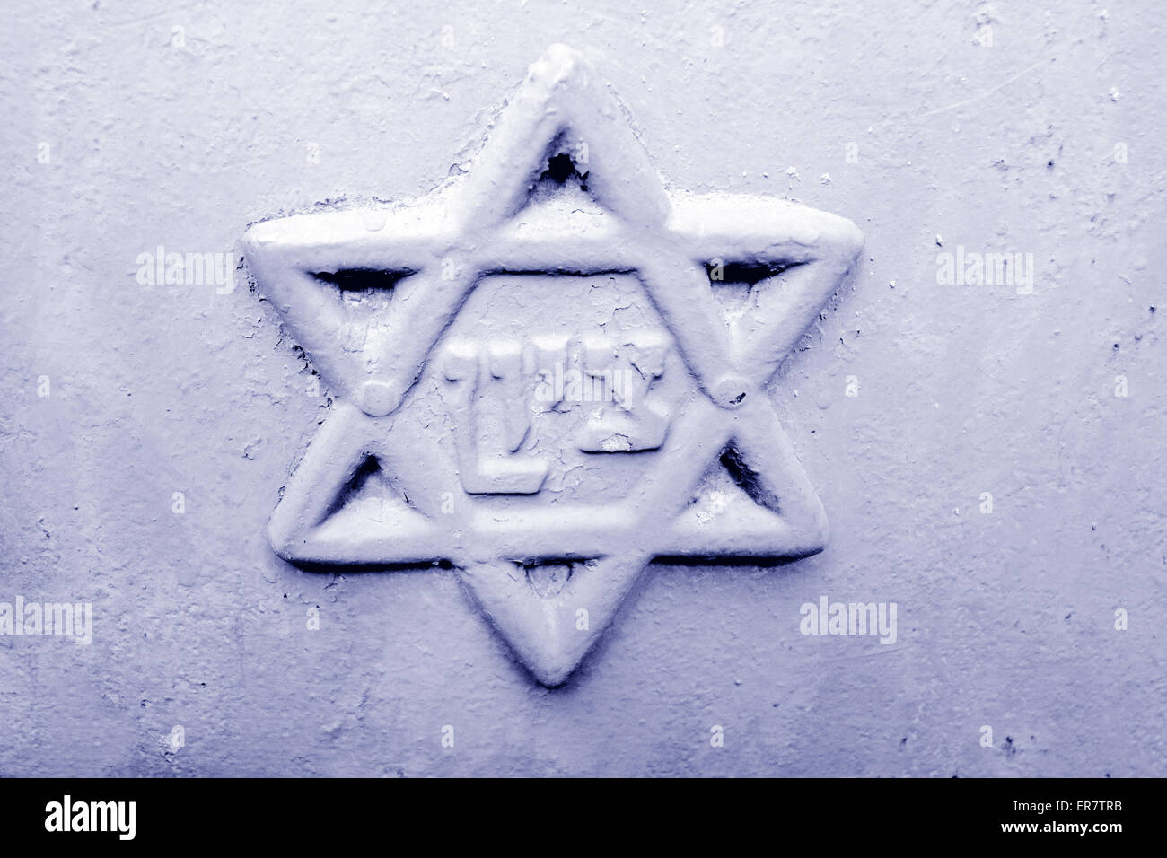 Star of David with the Hebrew word Zion - Stock Image