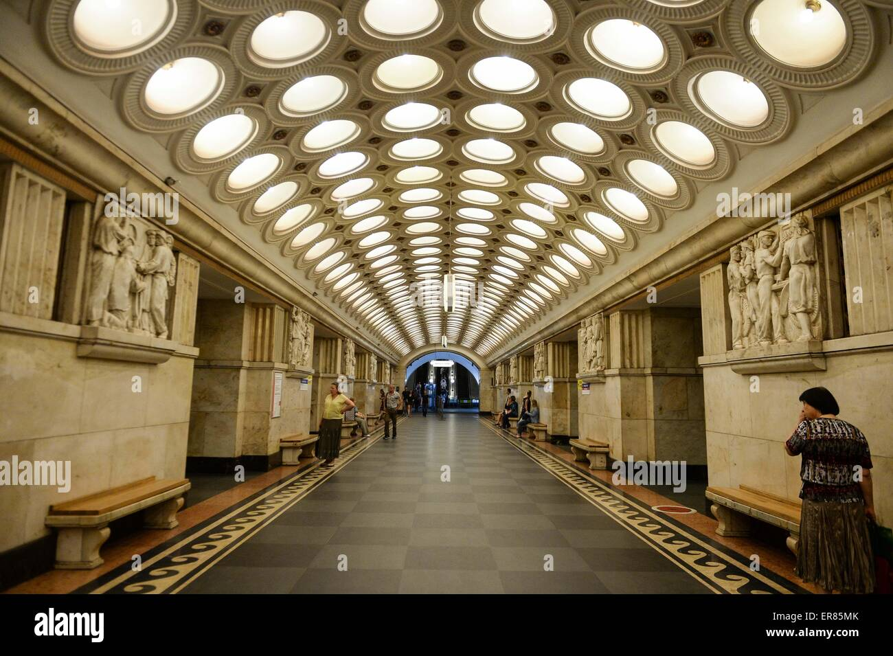 Moscow. 27th May, 2015. The photo taken on May 27, 2015 shows the Elektrozavodskaya subway station in Moscow, Russia. Stock Photo
