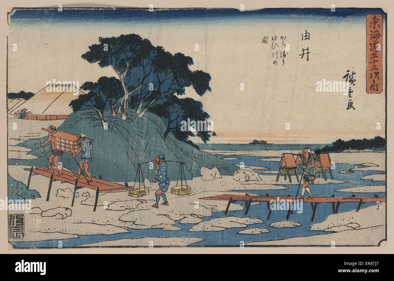 Yui. Print shows low wooden walkways spanning a small stream and rough or muddy land areas, with two man carrying - Stock Image