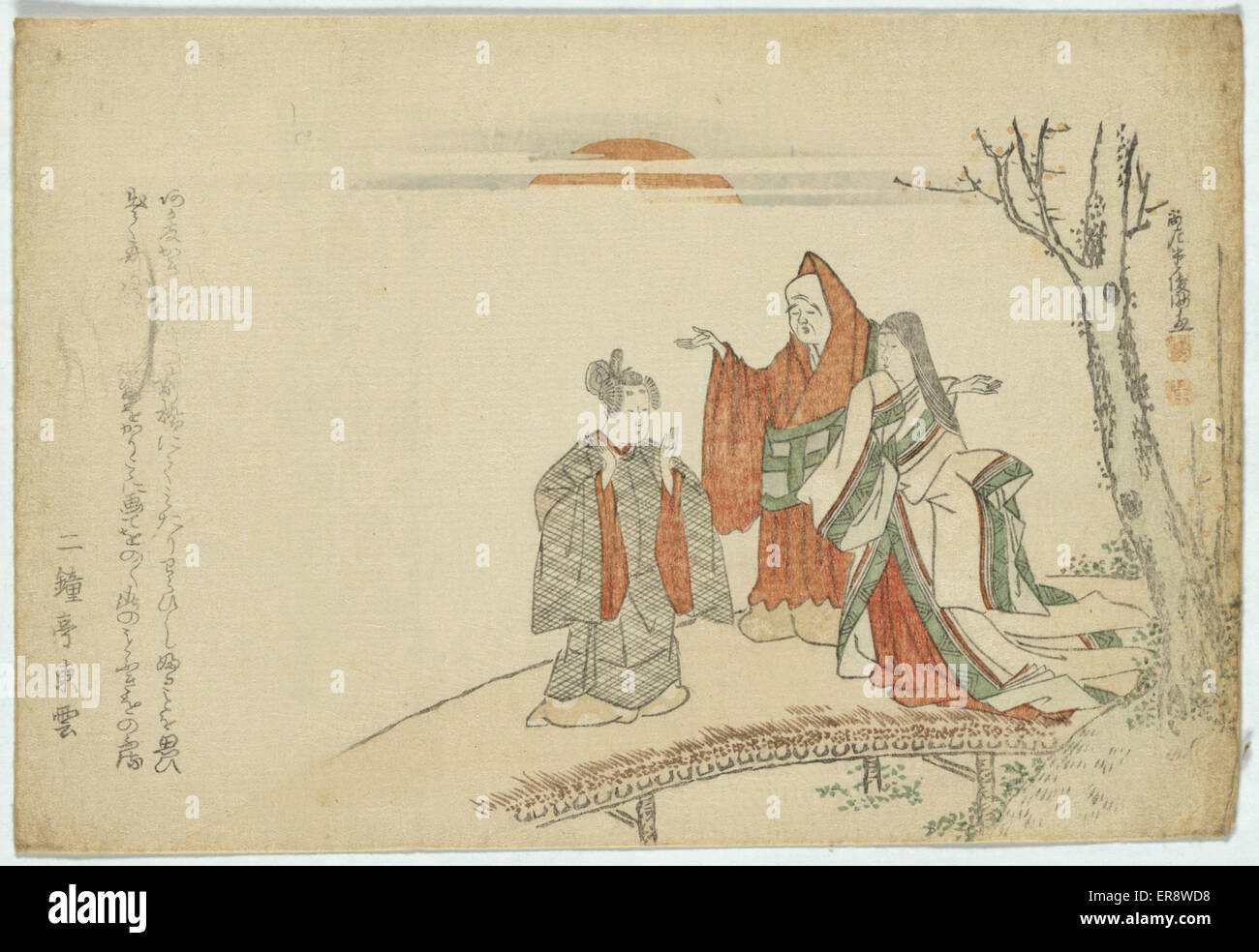 Transformation of three ridiculous laughs. Print shows a priest addressing a nobleman and a lady in waiting on a - Stock Image