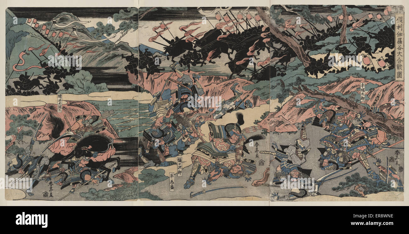 The Great Battle at Kurikara Valley Japanese Samurai Art Fine Art Print