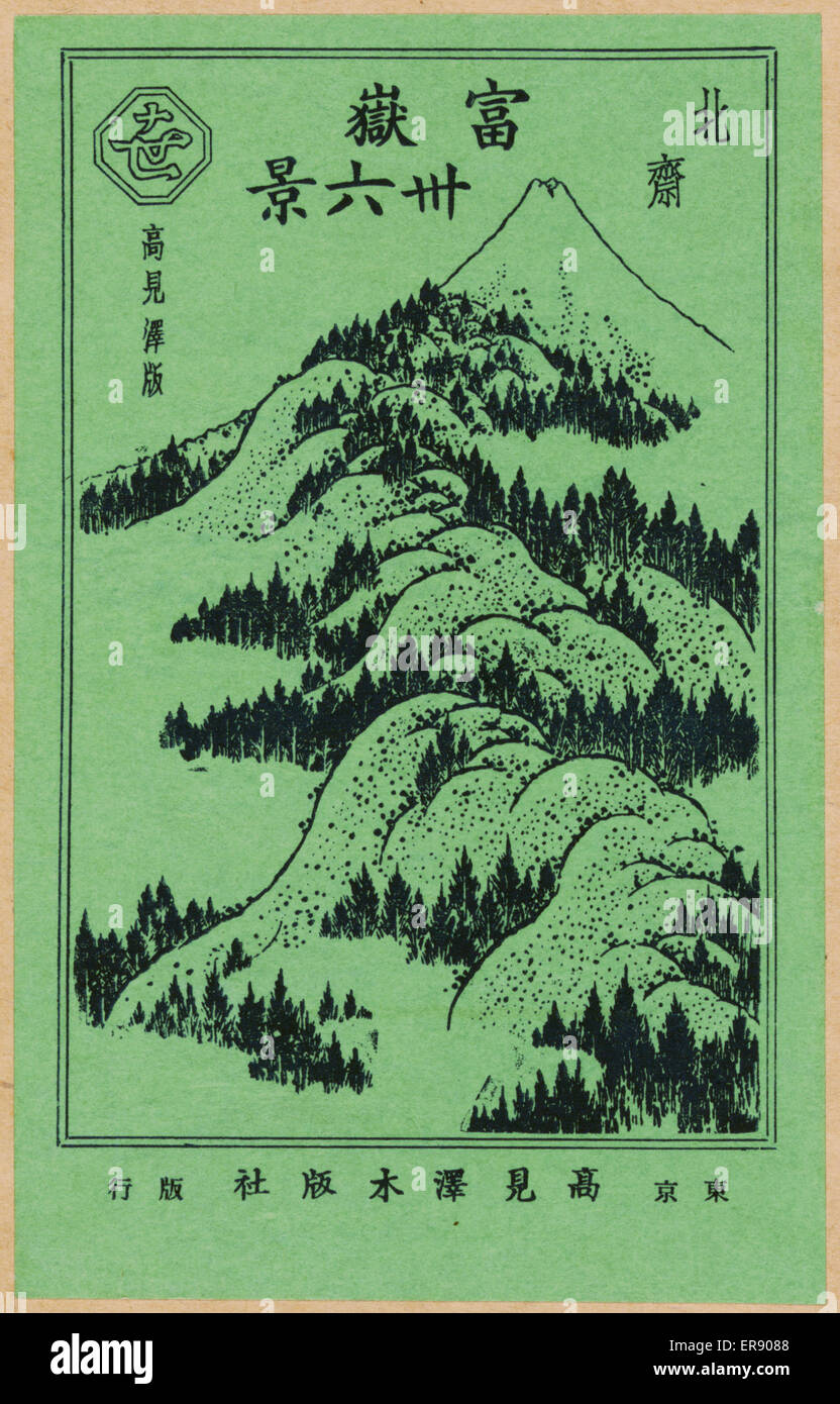 Pictorial Envelope For Hokusais 36 Views Of Mount Fuji Series Print Shows Mountains And Pine