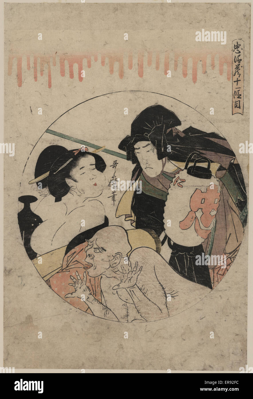 Act eleven of the Chushingura. Print shows a mentally disabled old man, a samurai carrying a lantern (one of the - Stock Image