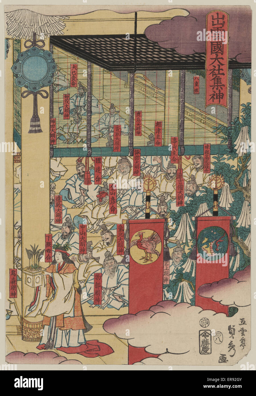 Gathering of gods at the great shrine at Izumo. Print shows large room at a shrine with many gods (in human form) - Stock Image