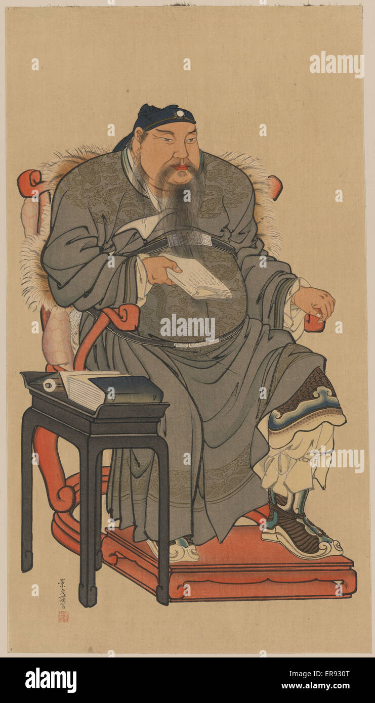 Portrait of a Chinese man. Print shows a Chinese official, full-length portrait, sitting in a chair, facing slightly - Stock Image