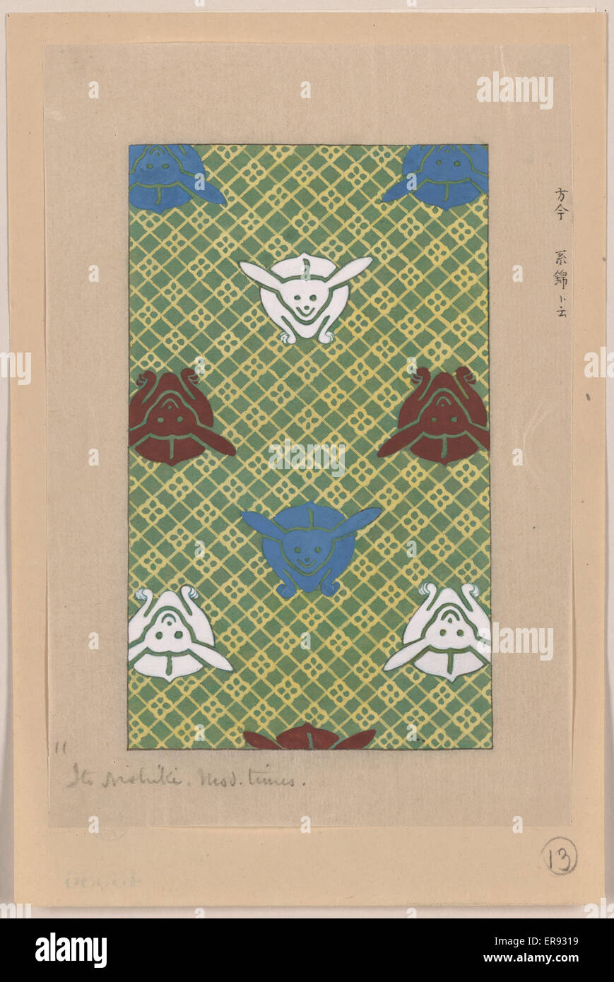 Ito nishiki (yarn brocade). Print shows stylized designs, possibly of rabbits, for kimonos. Date between ca. 1750 - Stock Image