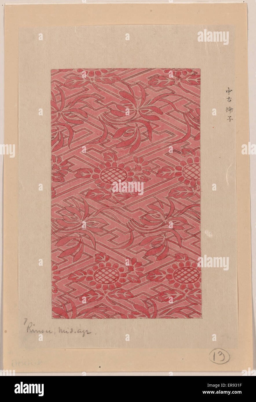 Rinzu (figured satin). Drawing shows stylized floral designs for kimonos. Date between ca. 1750 and 1900. - Stock Image