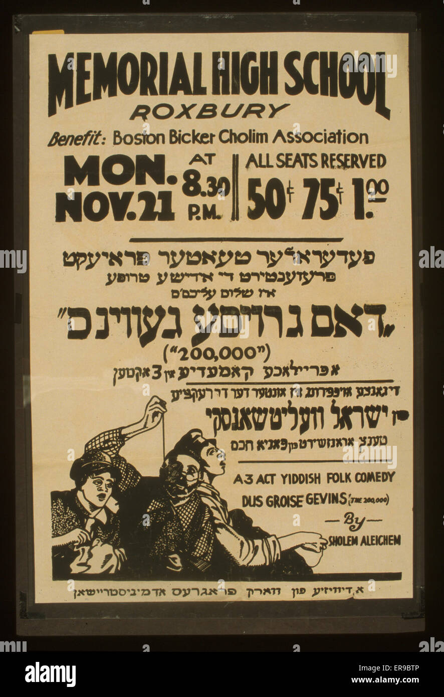 A 3 act Yiddish folk comedy Dus groise Gevins (The 200,000) by Sholem Aleichem. Poster for Federal Theatre Project - Stock Image