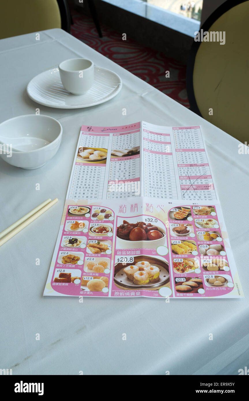 dh RESTAURANT HONG KONG Chinese dim sum menu with pictures and tick ...