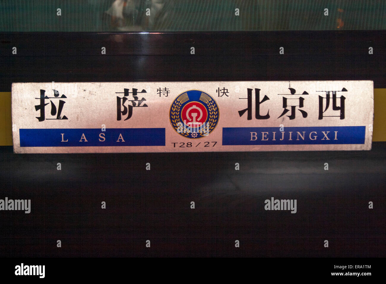 The Lhasa to Beijing railway sign - Stock Image