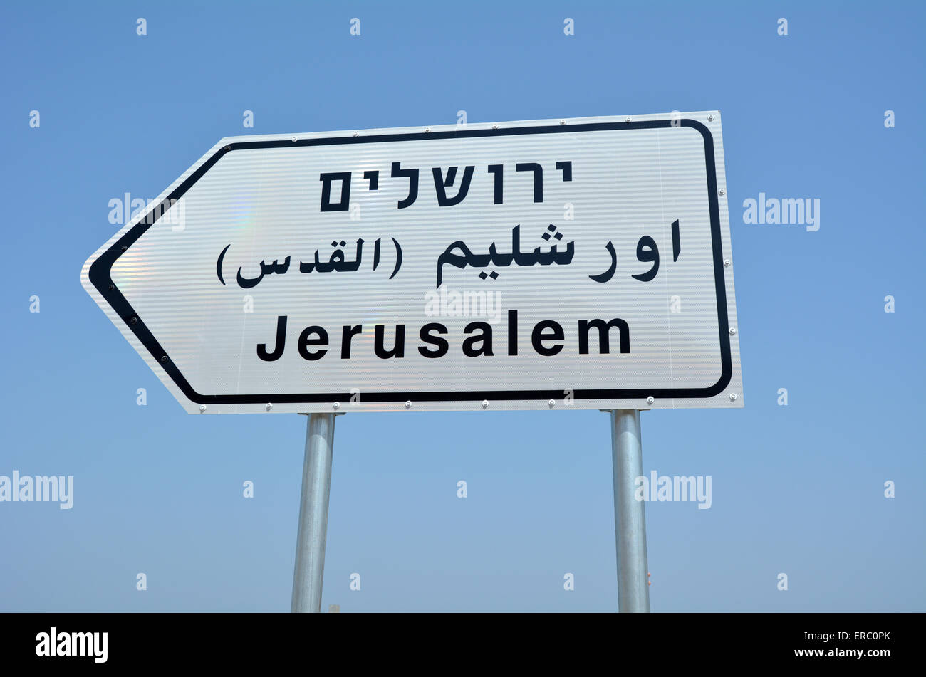 Road sign point the direction to Jerusalem, Israel. - Stock Image