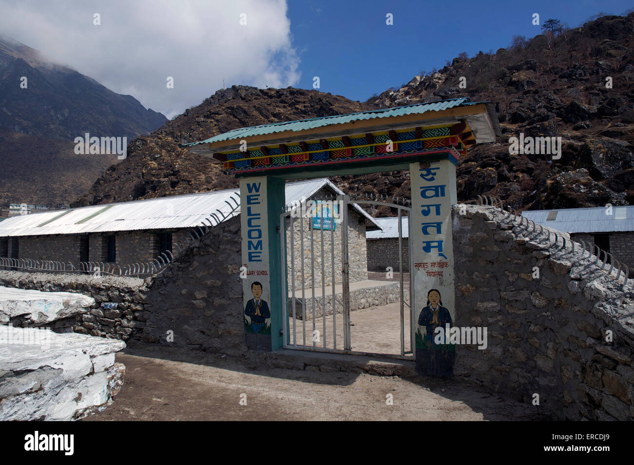 Entrance to the Hillary School, Khumjung, Nepal - Stock Image