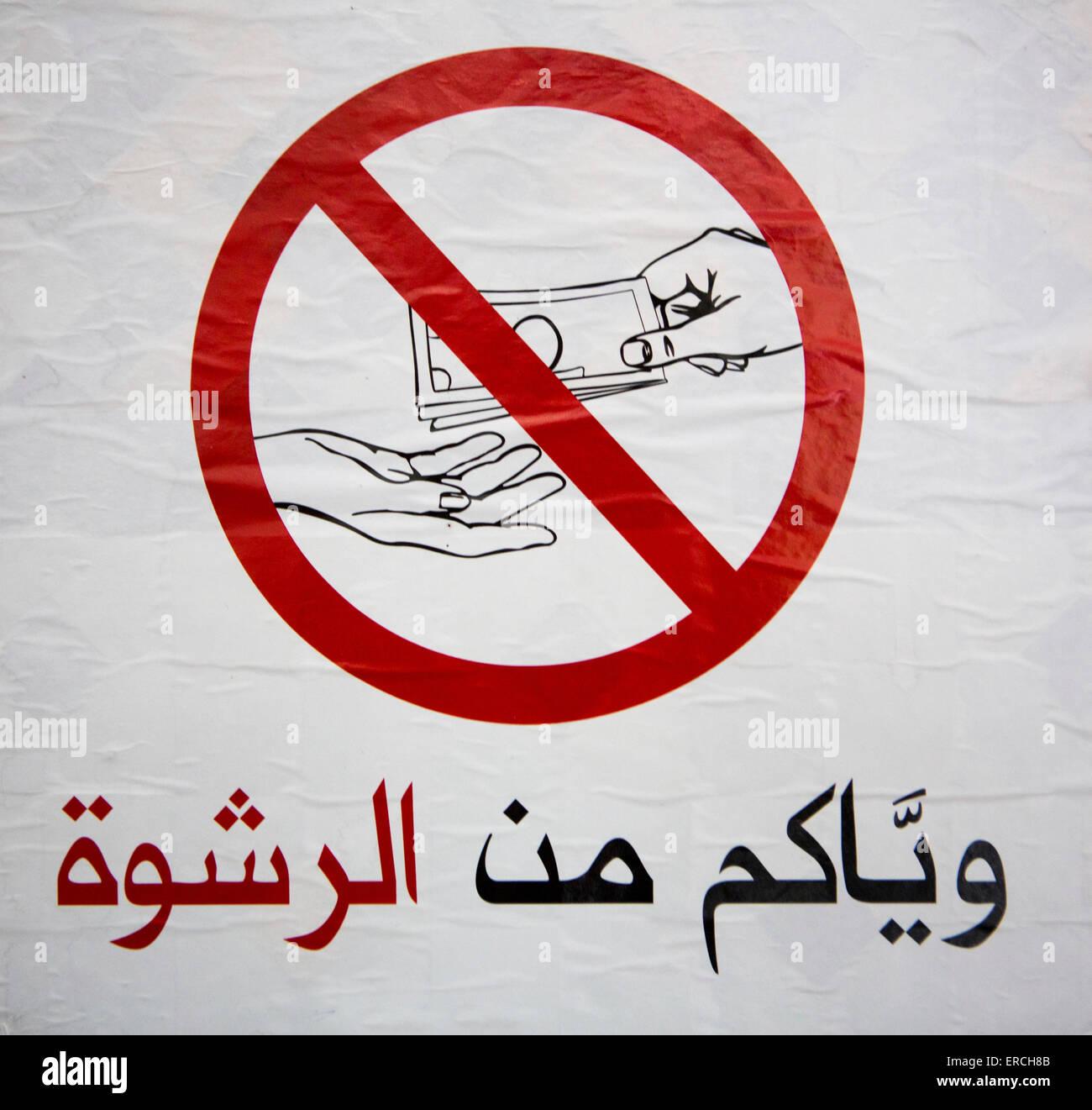 anti corruption awareness poster in Tunesia - Stock Image