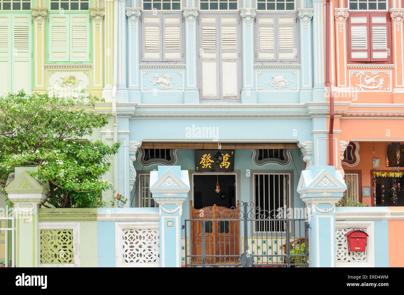 The Baba Nonya style shophouse is an example of Peranakan architecture, Singapore. - Stock Image