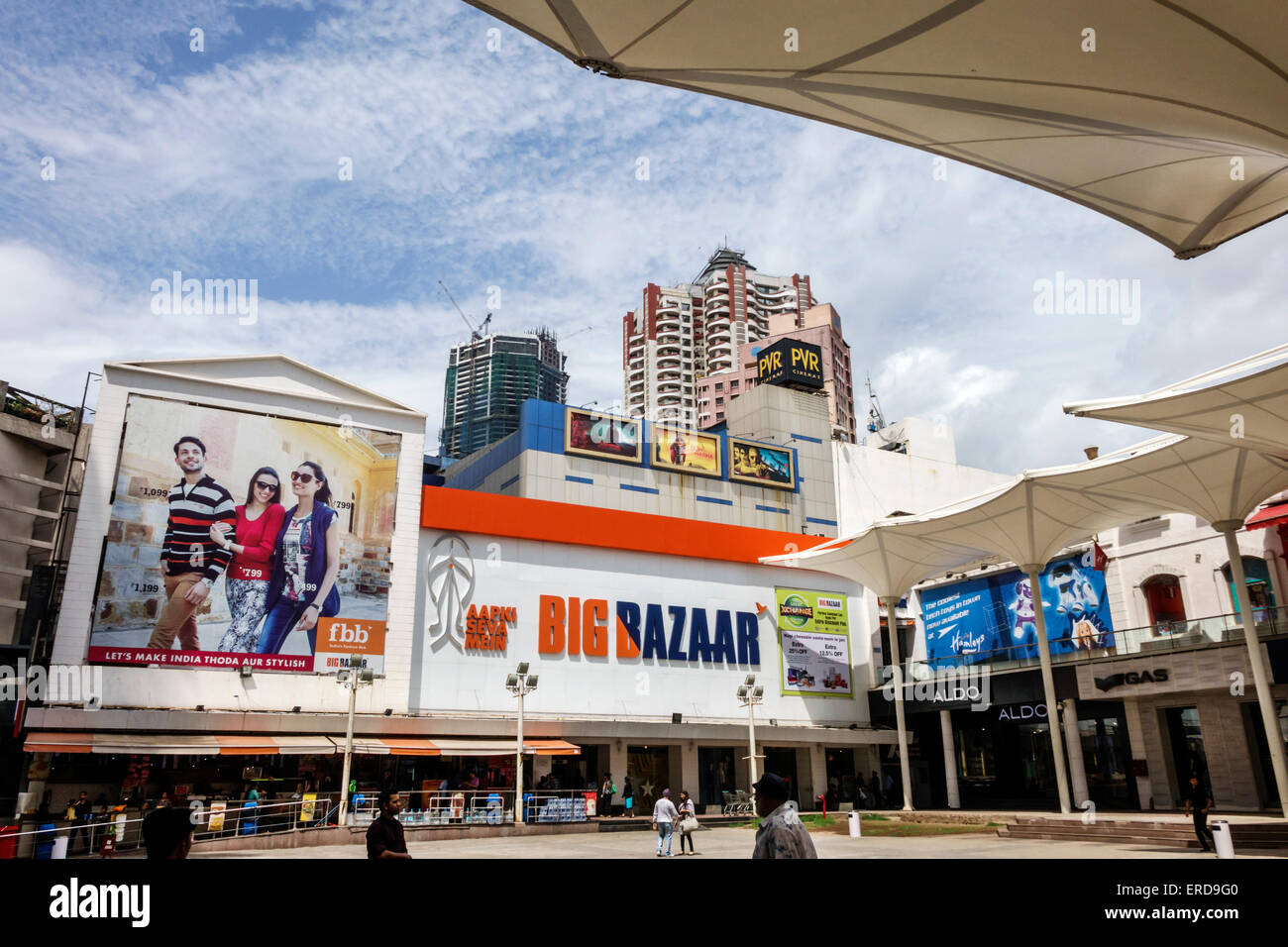 departmentalization of big bazaar Through departmentalization, their teachers specialize in two subjects, as well as teach those subjects in the same lesson when the students learn math, they will then be able to apply that to what they learn in science.