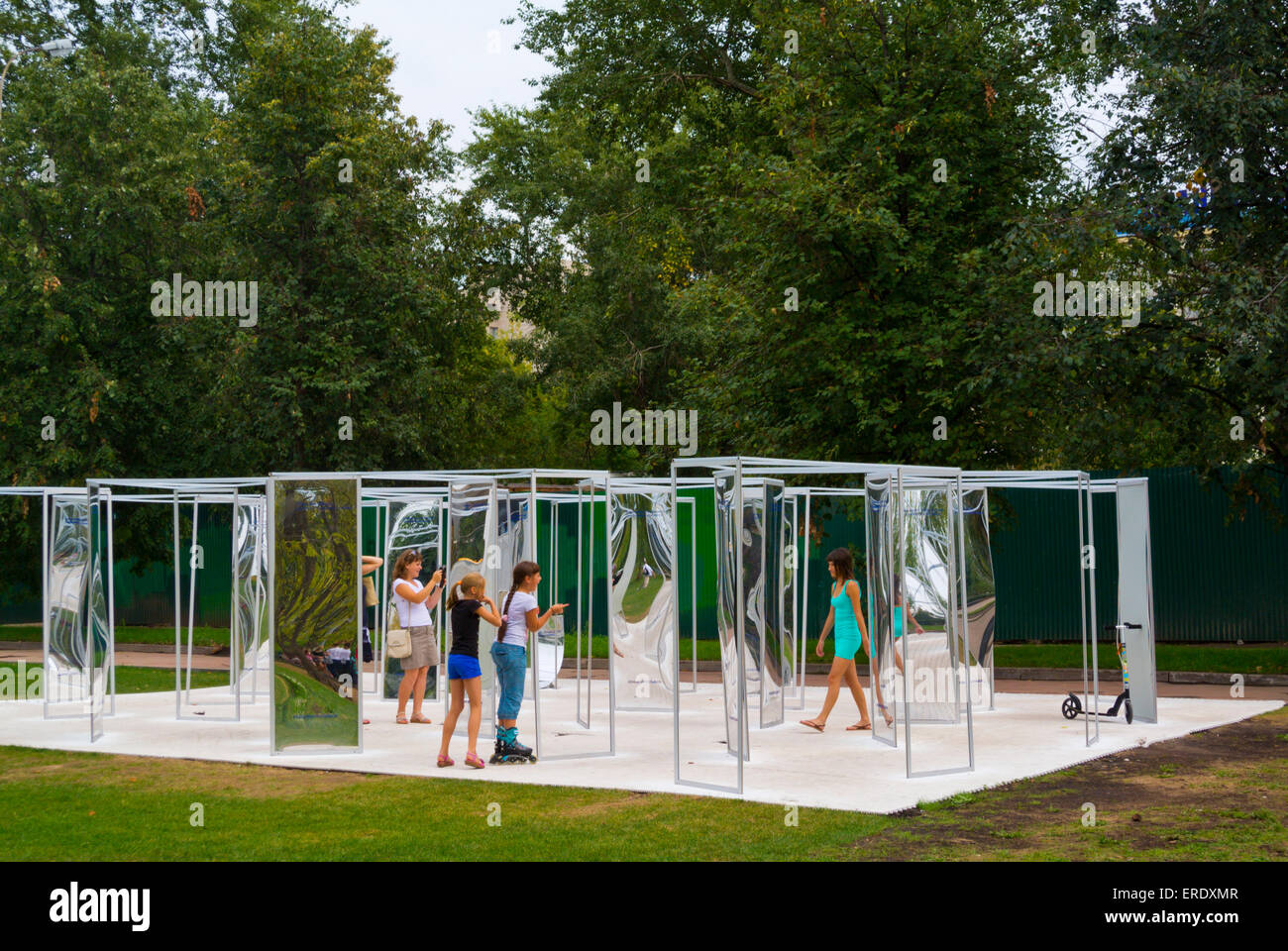 Mirror maze, Gorky Park, Moscow, Russia, Europe - Stock Image