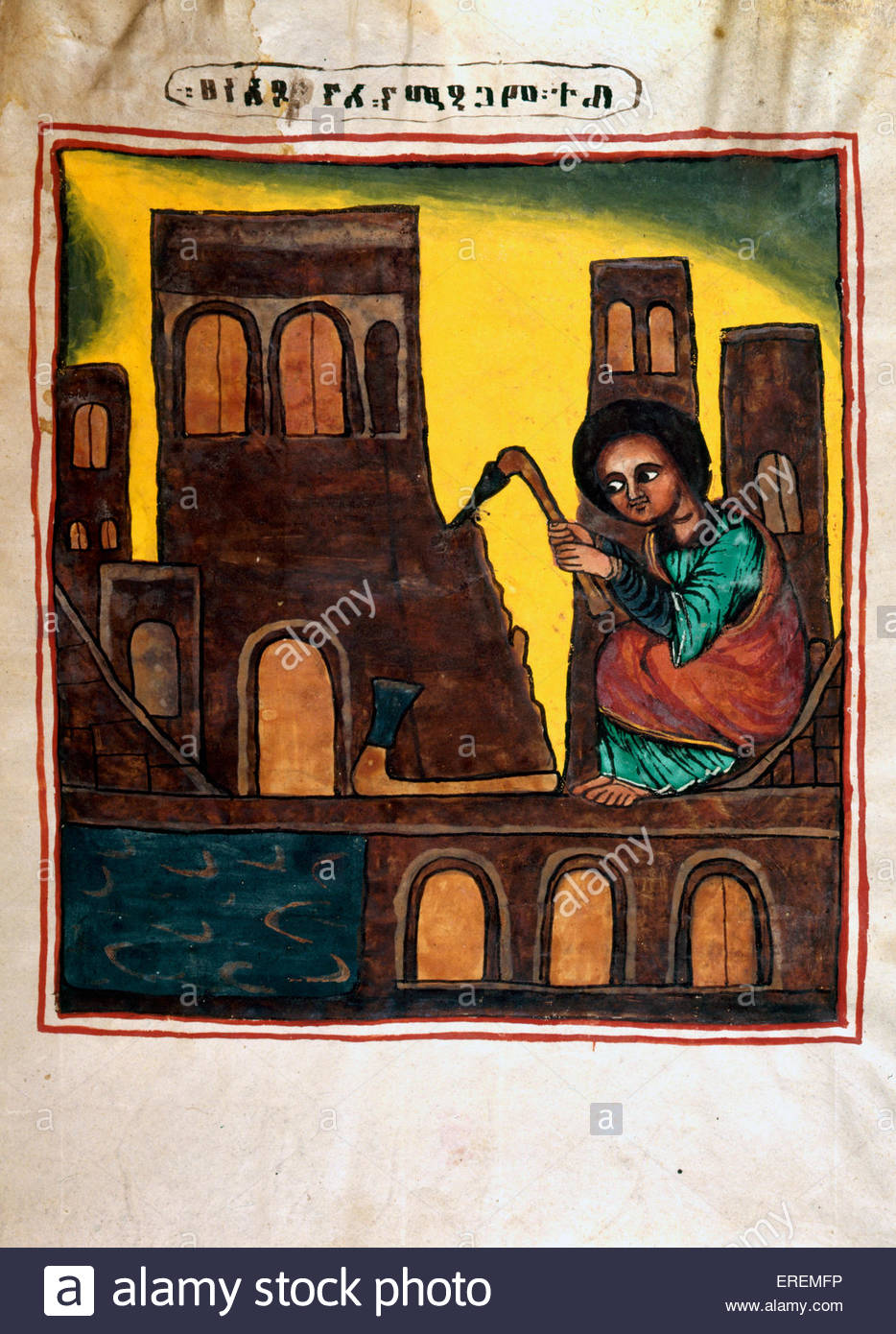 Building the Church of Saint Mary. Ethiopian 19th century  illuminated manuscript. Possibly from the Quesquam (Or - Stock Image