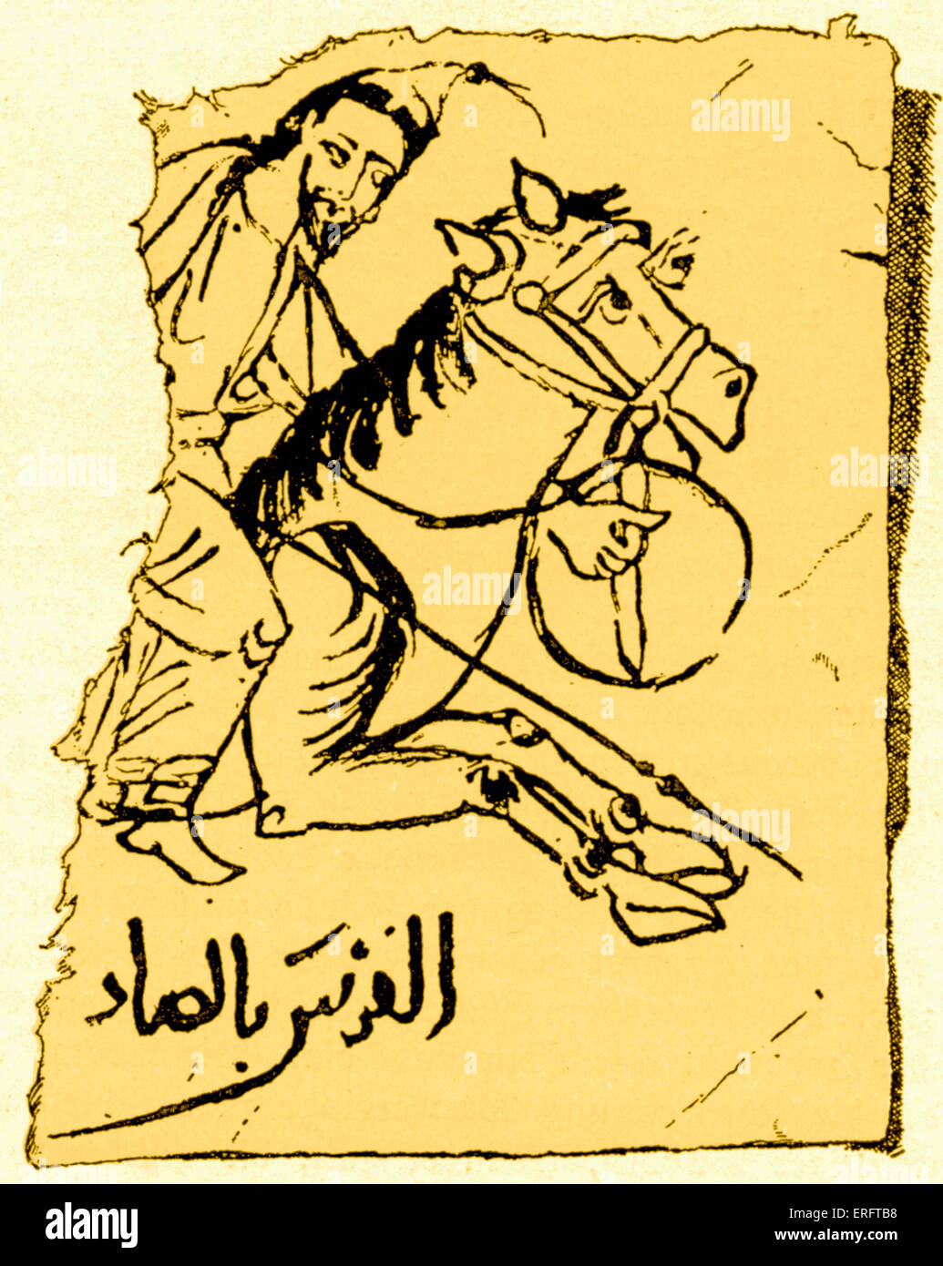 Arab horseman / rider - from an Arab papyrus from the 10th century. - Stock Image